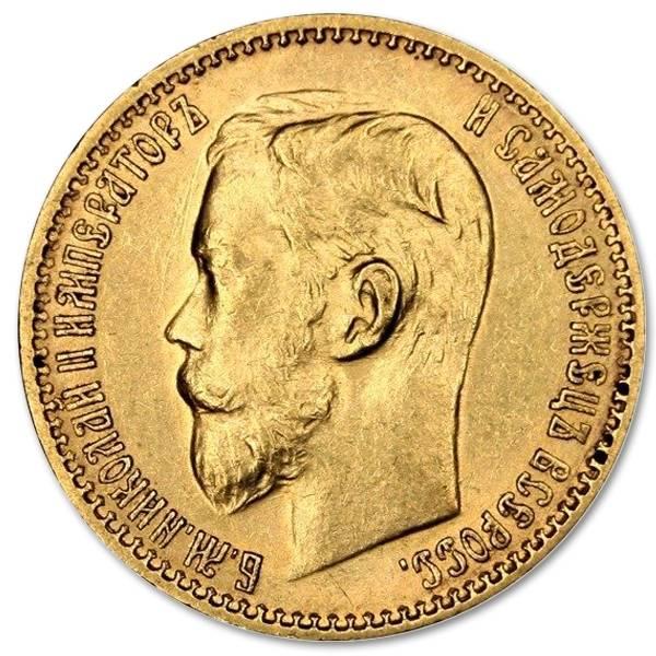 Złota moneta lokacyjna 5 Rubli rewers