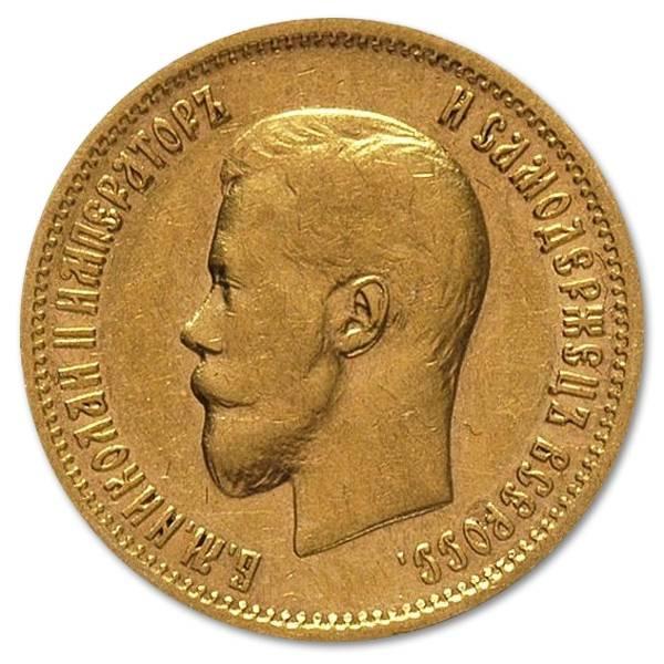 Złota moneta 10 Rubli Rosja rewers