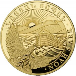 Złota moneta Arka Noego 1/4 oz rewers