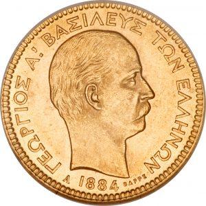 Złota moneta 20 drachm Grecja awers